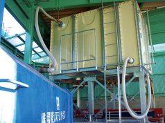 雨水利用貯留タンク
